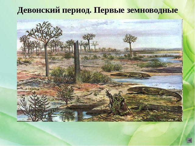 Проверочный тест. Геологическая история Земли началась примерно …млрд лет наз...
