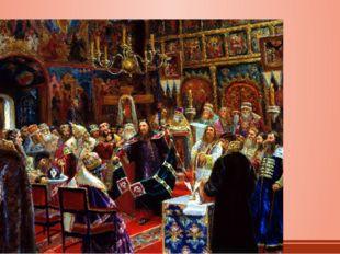 Церковный Собор 1666-1667годов.
