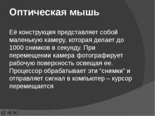 Плоттеры (графопостроители)