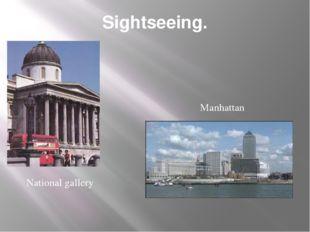 Sightseeing. National gallery Manhattan