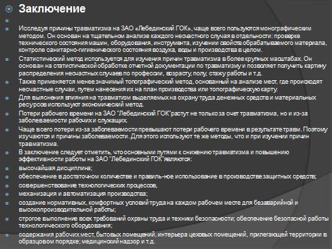 hello_html_764edf04.png
