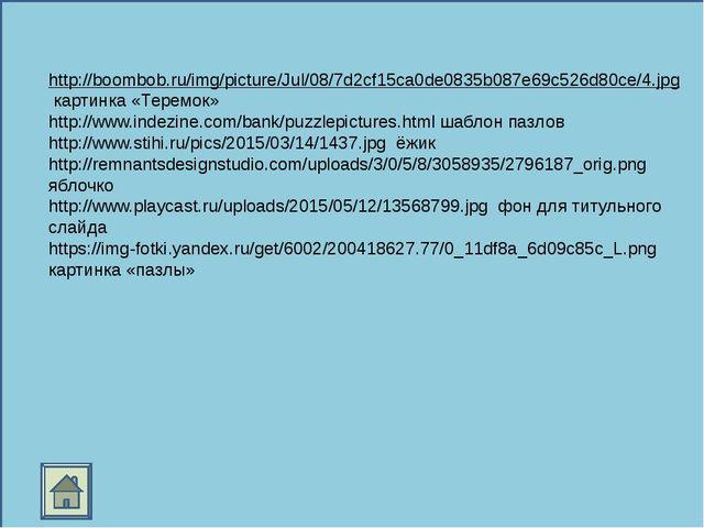 http://boombob.ru/img/picture/Jul/08/7d2cf15ca0de0835b087e69c526d80ce/4.jpg...