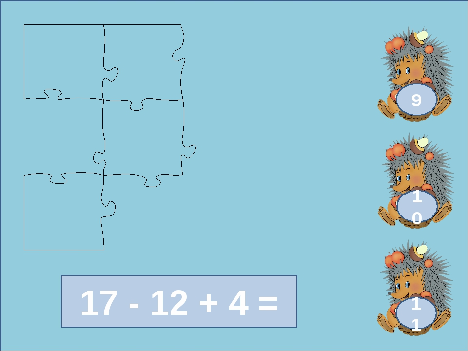 17 - 12 + 4 = 9 10 11
