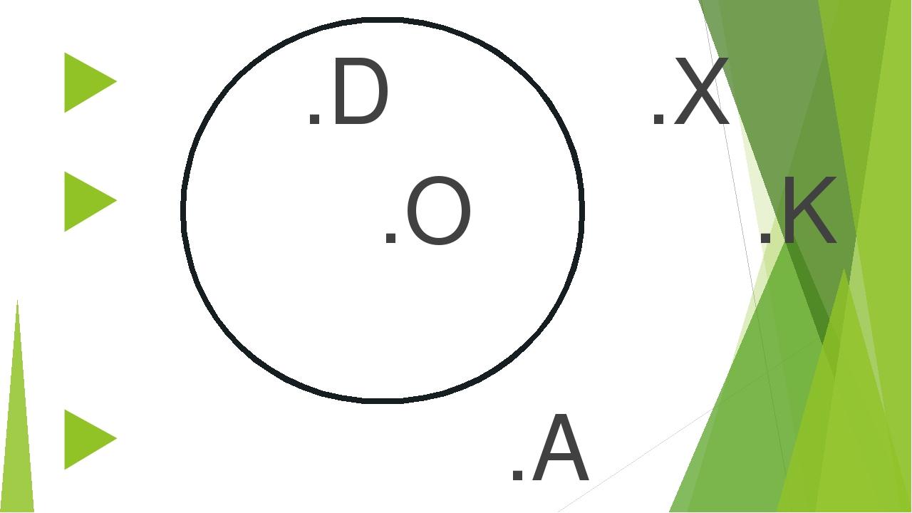 .D .X .O .K .A