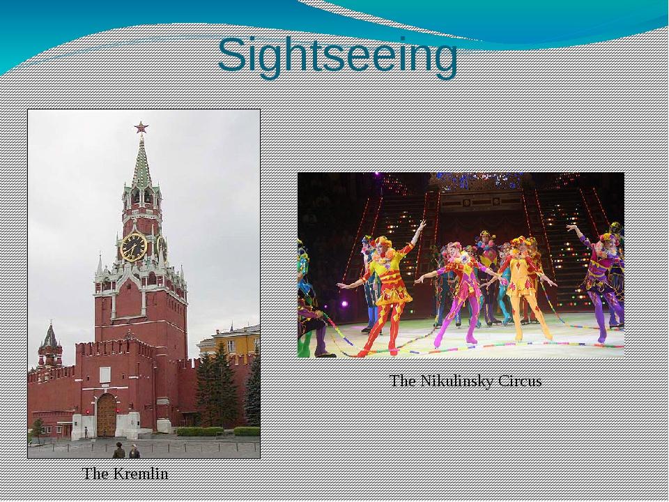 Sightseeing The Kremlin The Nikulinsky Circus