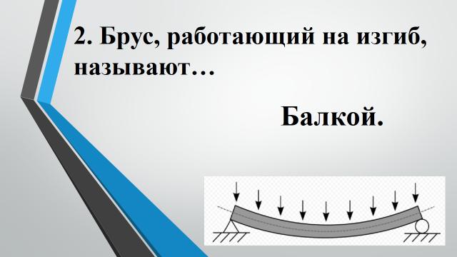 hello_html_284fa478.png