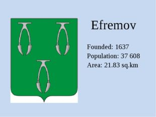 Founded: 1637 Population: 37 608 Area: 21.83 sq.km Efremov