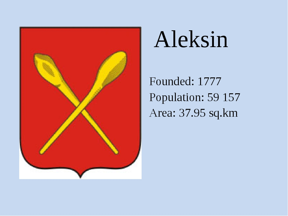 Founded: 1777 Population: 59 157 Area: 37.95 sq.km Aleksin