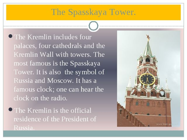 The Kremlin includes four palaces, four cathedrals and the Kremlin Wall with...