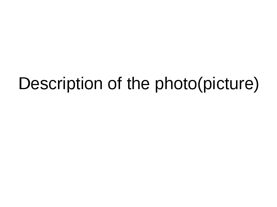Description of the photo(picture)
