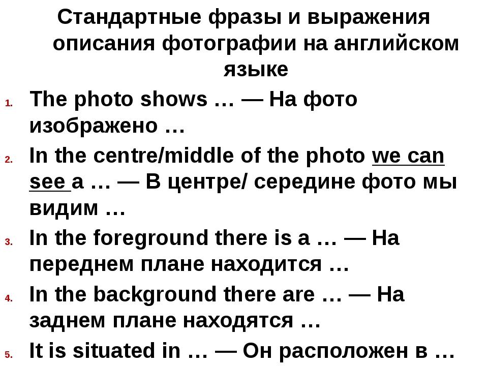 Земляника гирлянда описание сорта фото этого ему