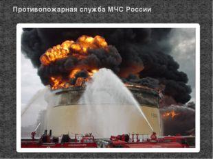 Медицина катастроф Госпиталь МЧС России. Кабул. 2002 г.