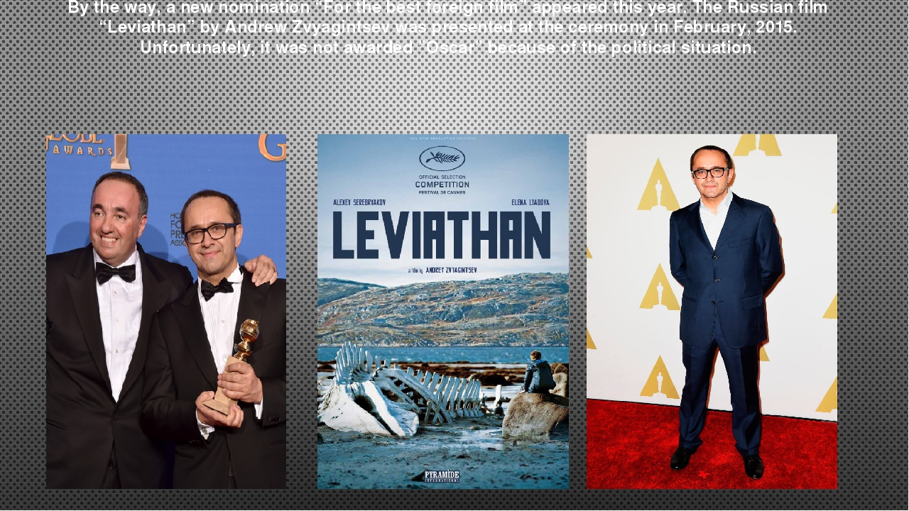 """By the way, a new nomination """"For the best foreign film"""" appeared this year...."""