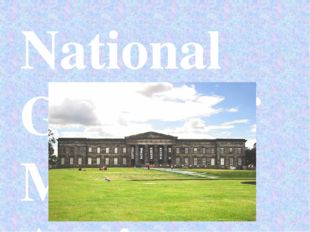 National Gallery of Modern Art in Scotland was founded in 1960. Currently, th