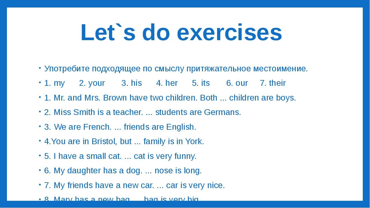 Онлайн Тесты по Английскому языку englishlessonsonlineru