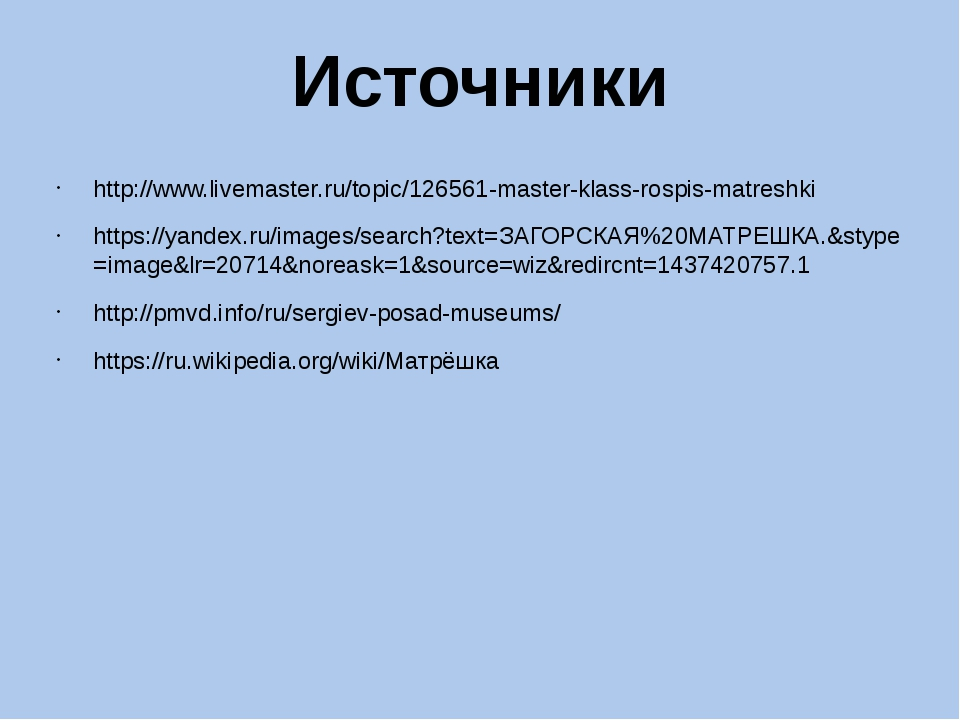 http://www.livemaster.ru/topic/126561-master-klass-rospis-matreshki https://y...