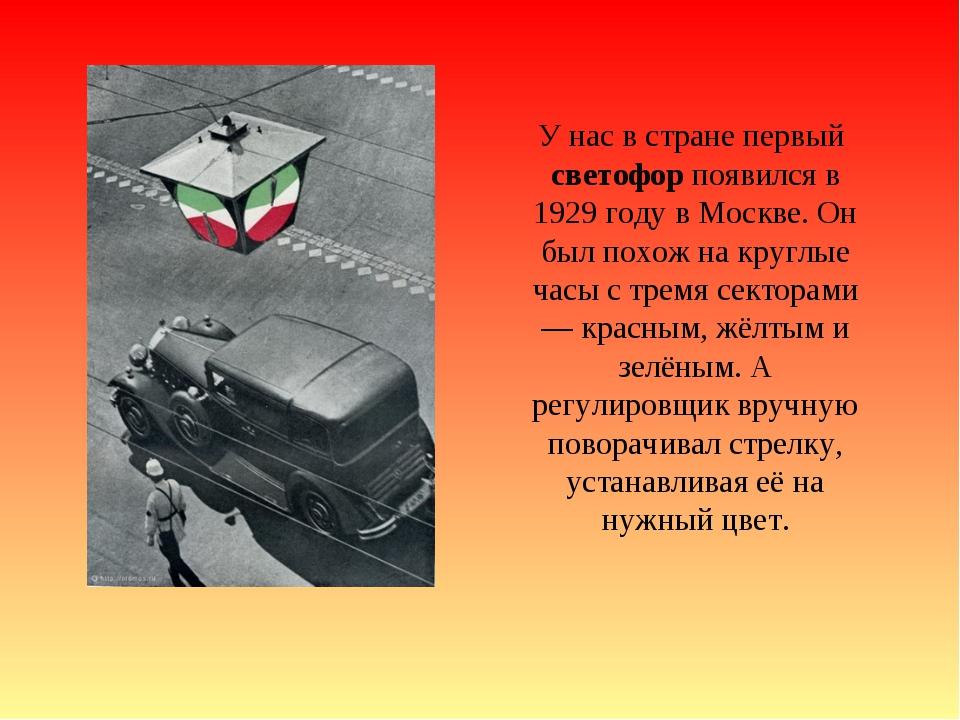 hello_html_32134547.jpg
