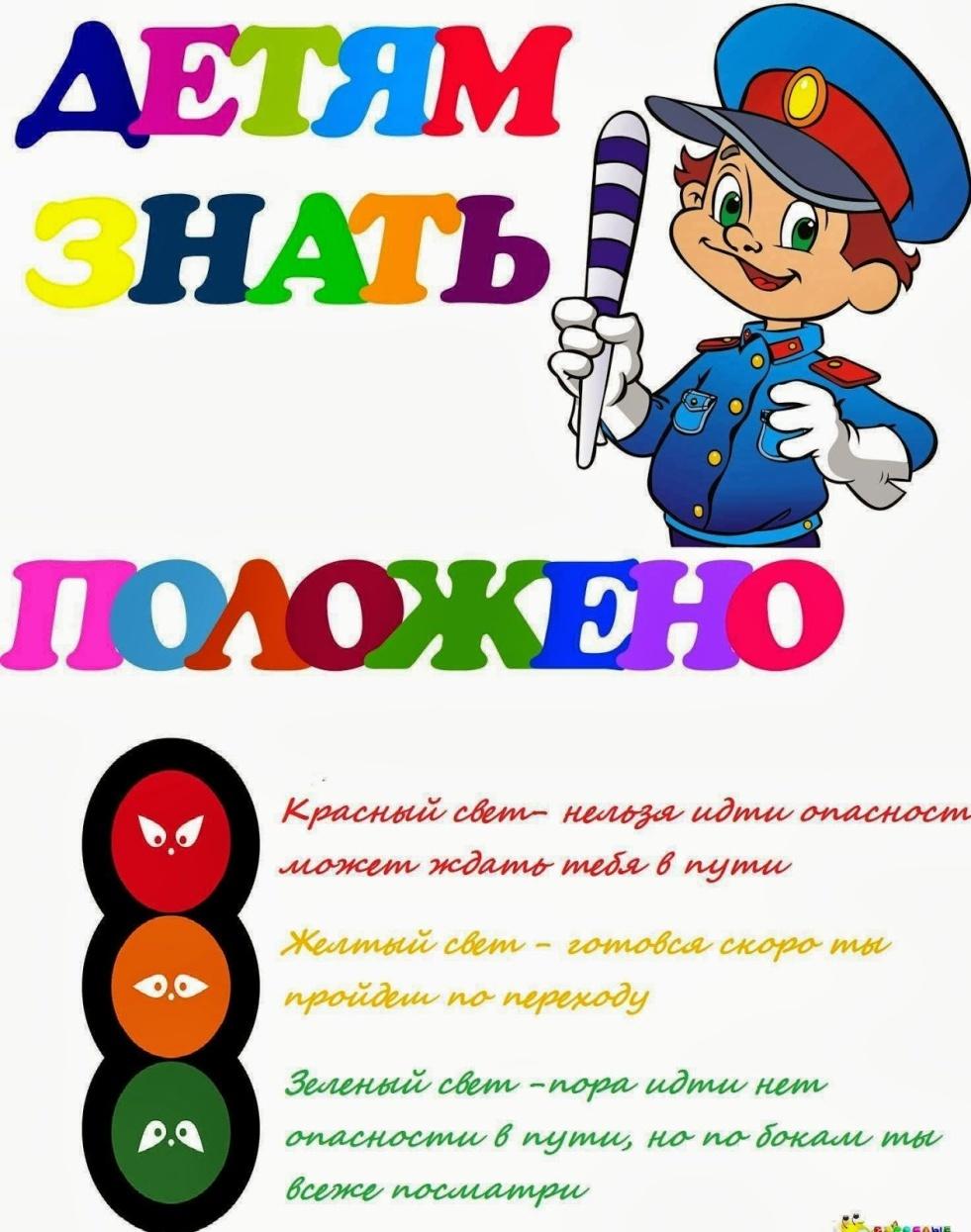 hello_html_m7a222ec3.jpg