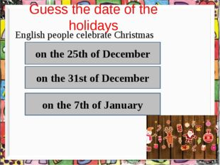 Guess the date of the holidays English people celebrate Christmas on the 25t