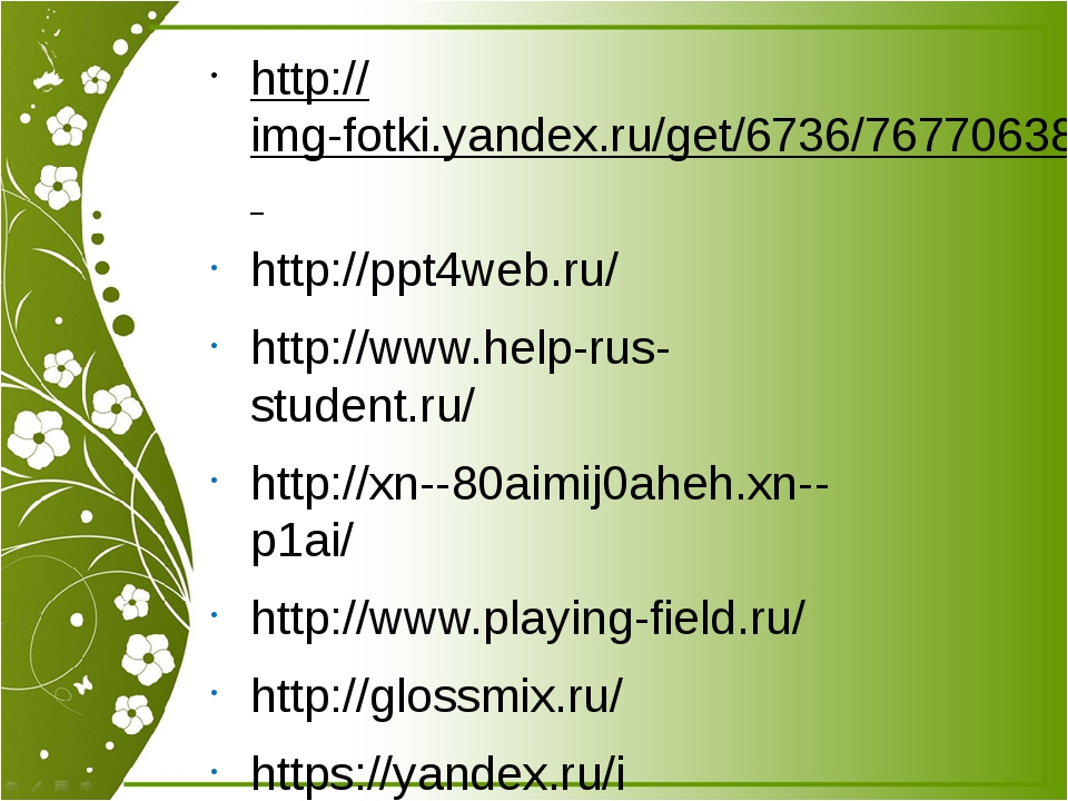 http://img-fotki.yandex.ru/get/6736/76770638.5c/0_da58f_d1b9d135_orig http://...