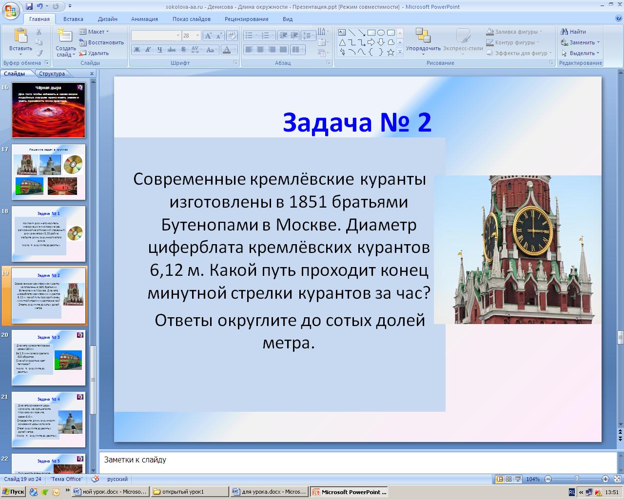 hello_html_2c90334b.png