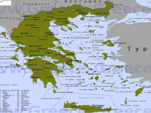 Греция на карте.