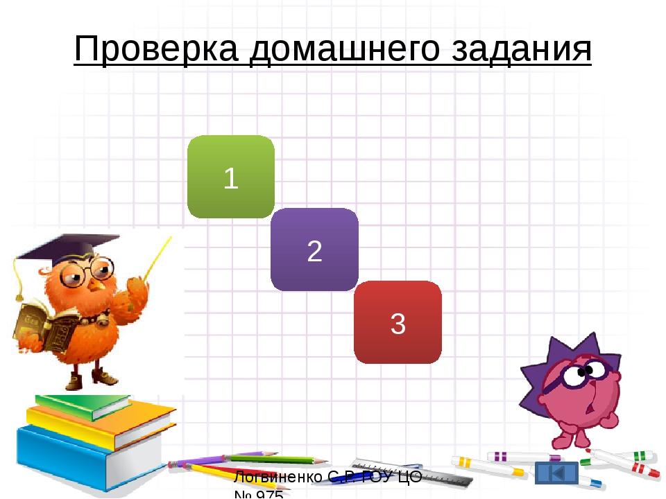 Как сделать домашнее задание по математике класс 5
