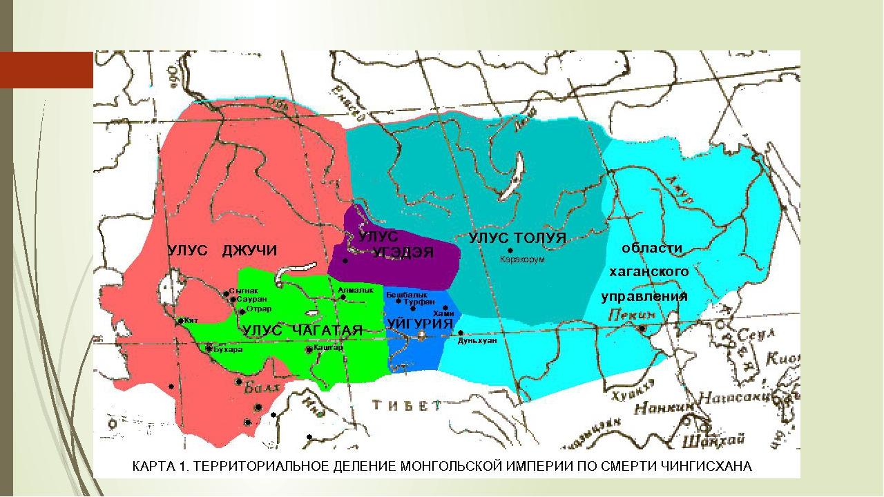 территория хорезма к 1220 есть