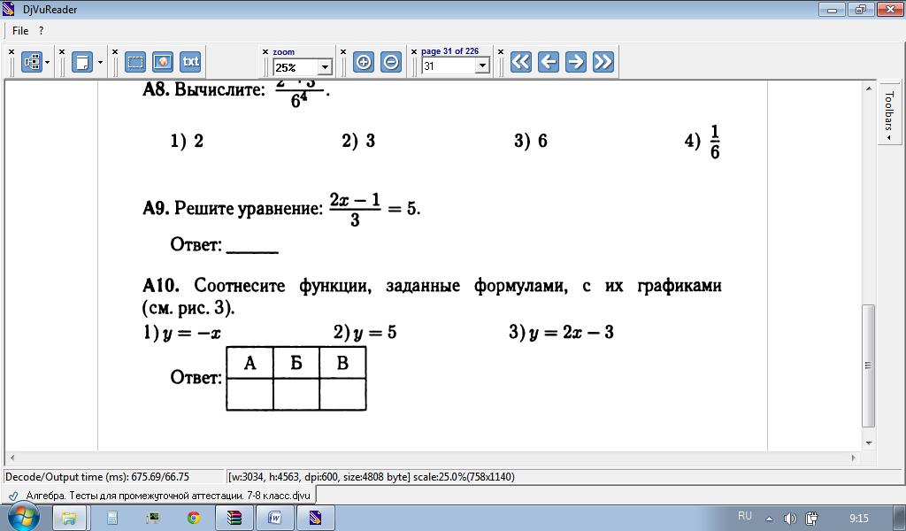hello_html_68e26a97.png