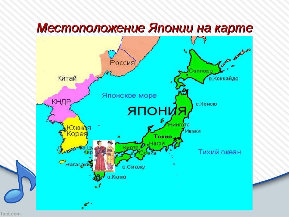 Местоположение Японии на карте