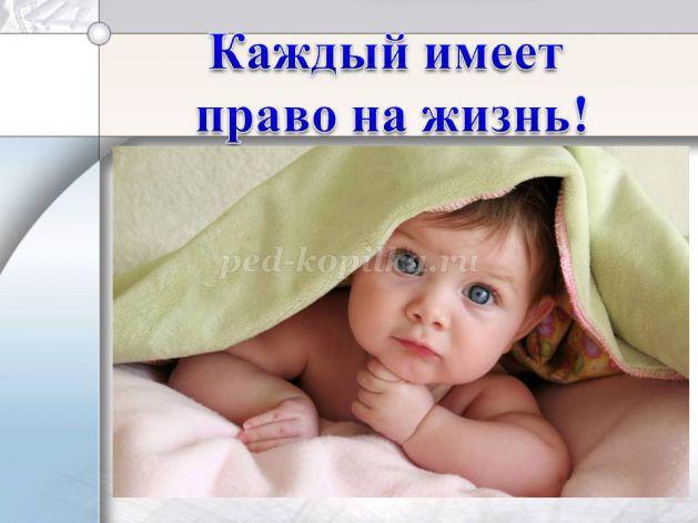 hello_html_6ae8d006.jpg