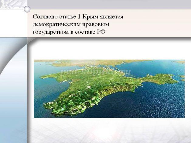 hello_html_m4ab93ab5.jpg