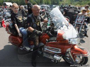 Чтобы быть байкером, похоже, требуются всего две вещи: 1. Мотоцикл (не надо б