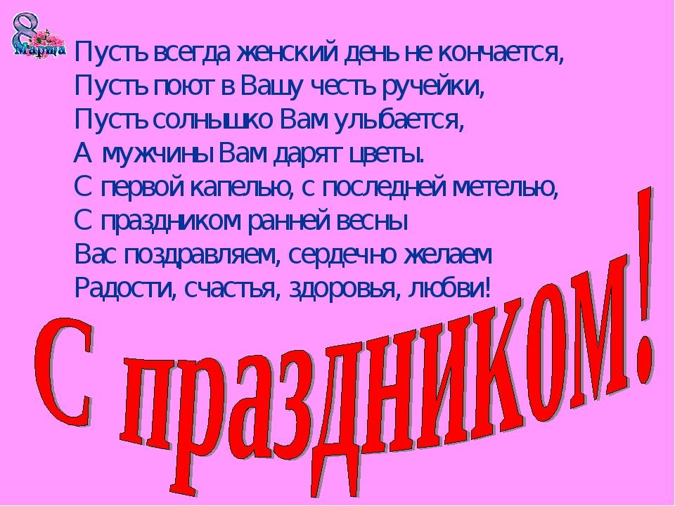 den-ne-konchaetsya