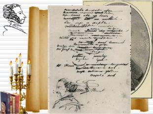 На это стихотворное послание-поддержку ответил поэт-декабрист А. Одоевский, ч