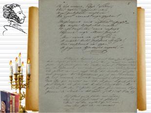 Ответ А. Одоевского Пушкину известен: Струн вещих пламенные звуки До слуха на