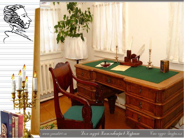 По собственной просьбе был переведён в Акшинскую крепость, а в 1844 г.получ...
