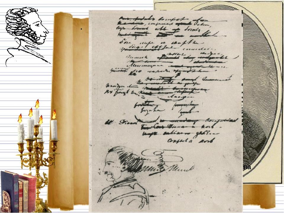 На это стихотворное послание-поддержку ответил поэт-декабрист А. Одоевский, ч...