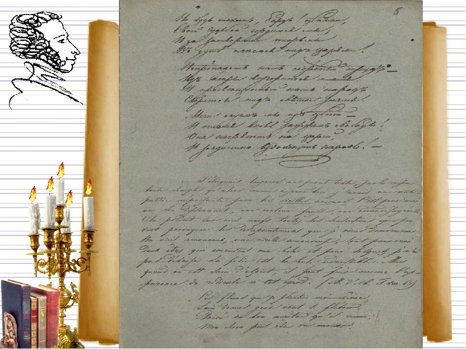Ответ А. Одоевского Пушкину известен: Струн вещих пламенные звуки До слуха на...