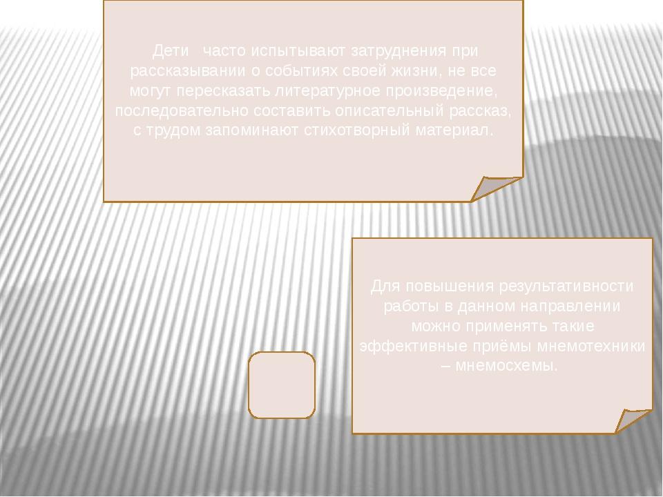 Для повышения результативности работы в данном направлении можно применять т...