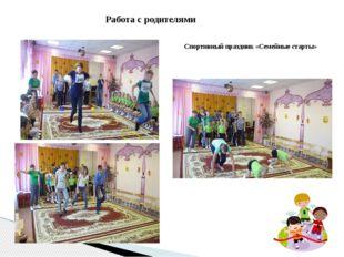 Регистрация на интернет - сайте ВФСК ГТО 27 воспитанников группы имеют свою л
