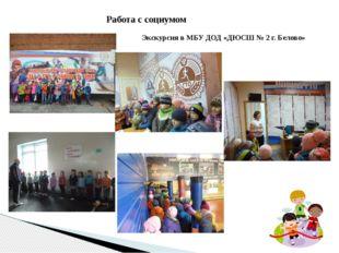 Пробная сдача тестов и выполнение нормативов 1 ступени Всероссийского физкуль