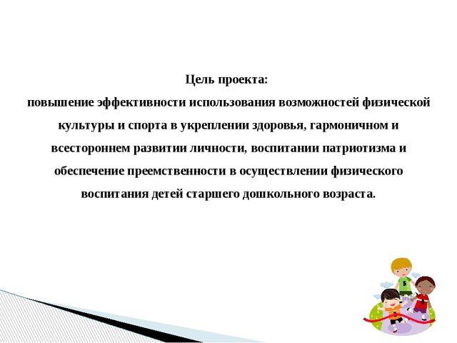 Работа с социумом Экскурсия в МБУ ДОД «ДЮСШ № 2 г. Белово»