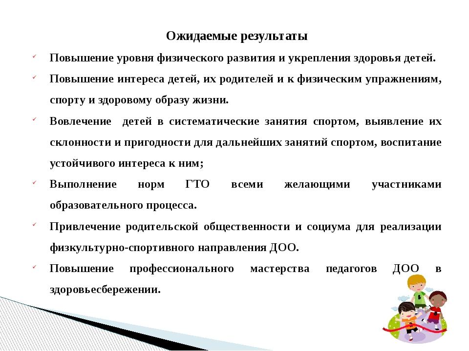 Участие в соревнованиях «ГТО – навстречу здоровью!»