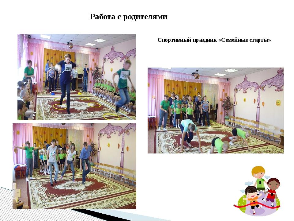Регистрация на интернет - сайте ВФСК ГТО 27 воспитанников группы имеют свою л...