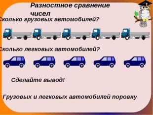 http://www.artsides.ru/big/item_5807.jpg - грузовая машина http://www.abc-col