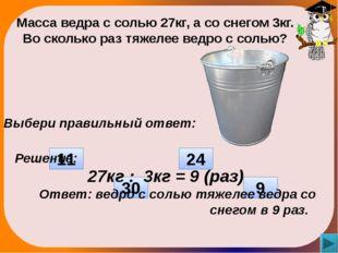 http://ramki-vsem.ru/png/cliparts10.png -липа http://tr.stockfresh.com/thumbs