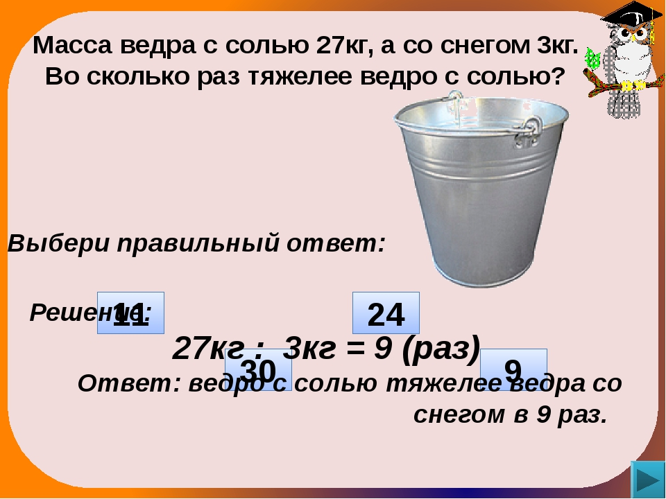 http://ramki-vsem.ru/png/cliparts10.png -липа http://tr.stockfresh.com/thumbs...