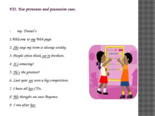 VII. Use pronouns and possessive case. my- Daniel`s 1.Welcome to my Web page.