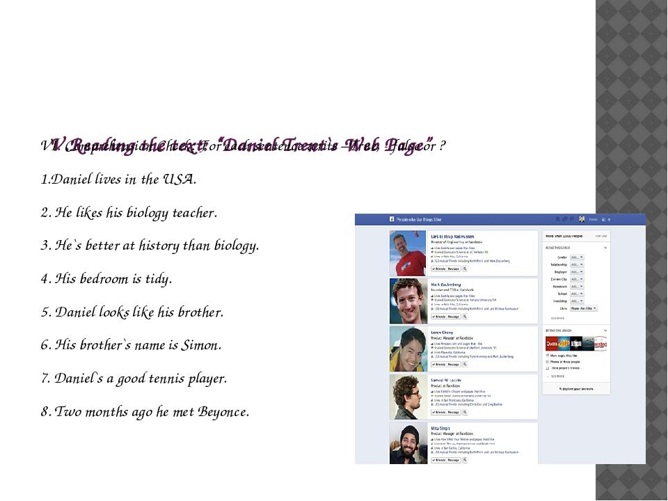 "V.Reading the text: ""Daniel Trent`s Web Page"" VI. Comprehension Check: For e..."